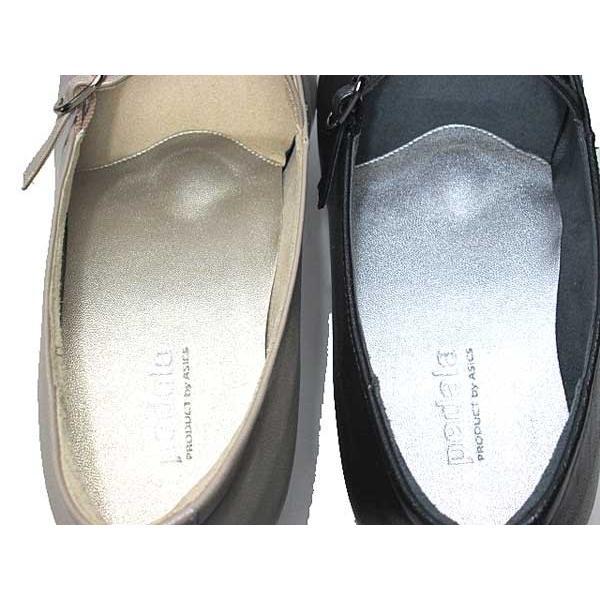 アシックス ペダラ asics Pedala 1212A082 ワイズ3E ストラップパンプス レディース 靴|nws|09