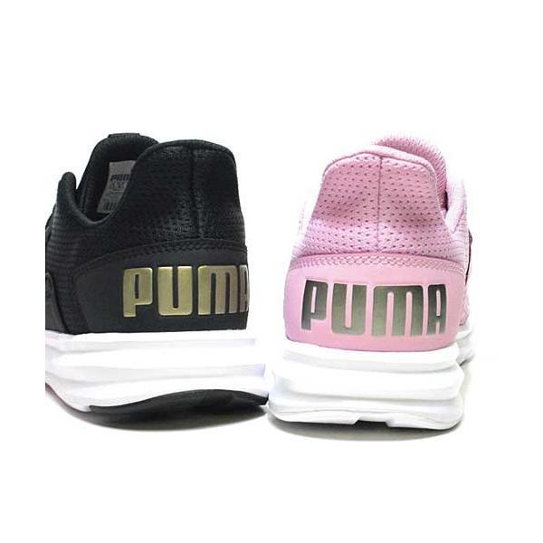 プーマ PUMA エンゾ ストリート ウィメンズ ランニングスタイル スニーカー レディース 靴|nws|02