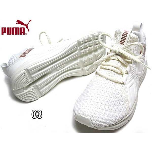 プーマ PUMA エンゾ ニット NM ウィメンズ ランニングスタイル スニーカー レディース 靴|nws|04