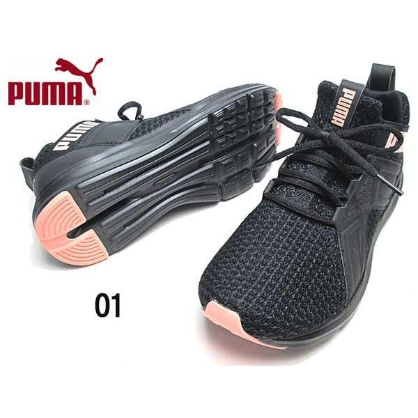 プーマ PUMA エンゾ ニット NM ウィメンズ ランニングスタイル スニーカー レディース 靴|nws|06