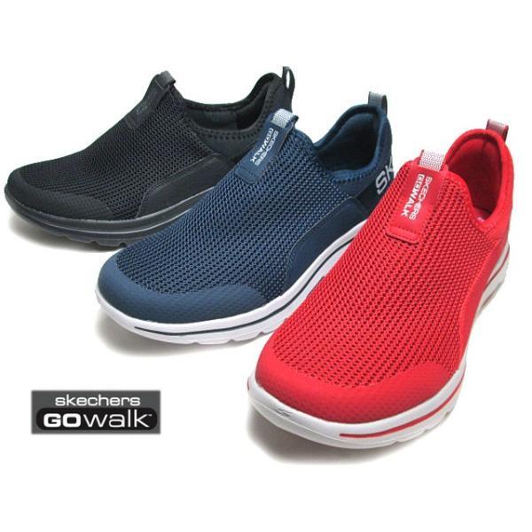 スケッチャーズ SKECHERS 216015 ゴーウォーク 5 ダウンドラフト スリッポン スニーカー メンズ 靴