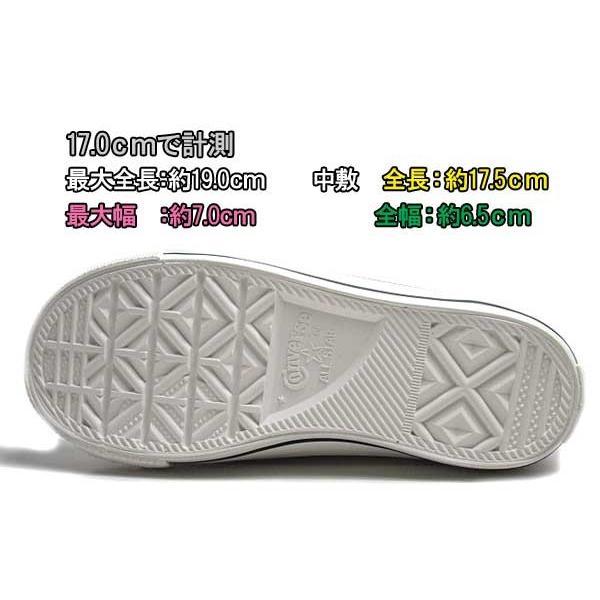 コンバース CONVERSE ファーストスター チャイルド オールスター N NT Z OX スニーカー キッズ 靴|nws|03