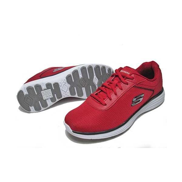 スケッチャーズ SKECHERS Strigil トレーニングスニーカー メンズ 靴 nws 04