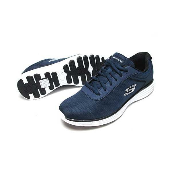 スケッチャーズ SKECHERS Strigil トレーニングスニーカー メンズ 靴 nws 05