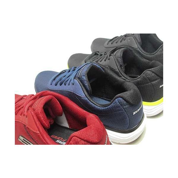 スケッチャーズ SKECHERS Strigil トレーニングスニーカー メンズ 靴 nws 08