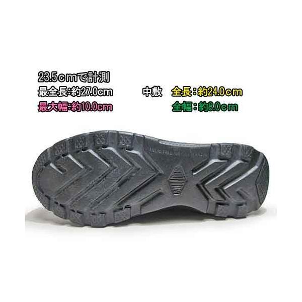 パラディウム PALLADIUM PALLAVILLE PUDDLE LITE  スニーカー メンズ レディース 靴|nws|03