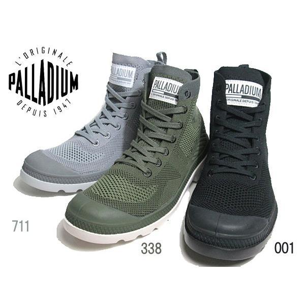 パラディウム PALLADIUM PAMPA HI LITE K スニーカー メンズ レディース 靴 nws
