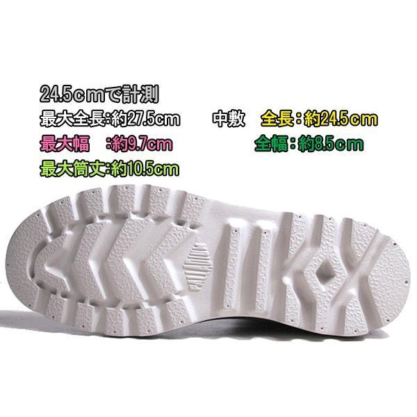 パラディウム PALLADIUM PAMPA HI LITE K スニーカー メンズ レディース 靴 nws 03