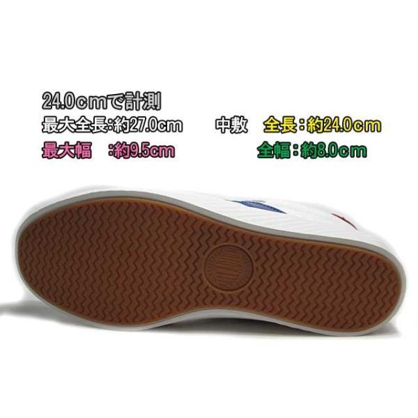 パラディウム PALLADIUM 76189 PALLAPHOENIX FLAME C スニーカー メンズ レディース 靴 nws 03