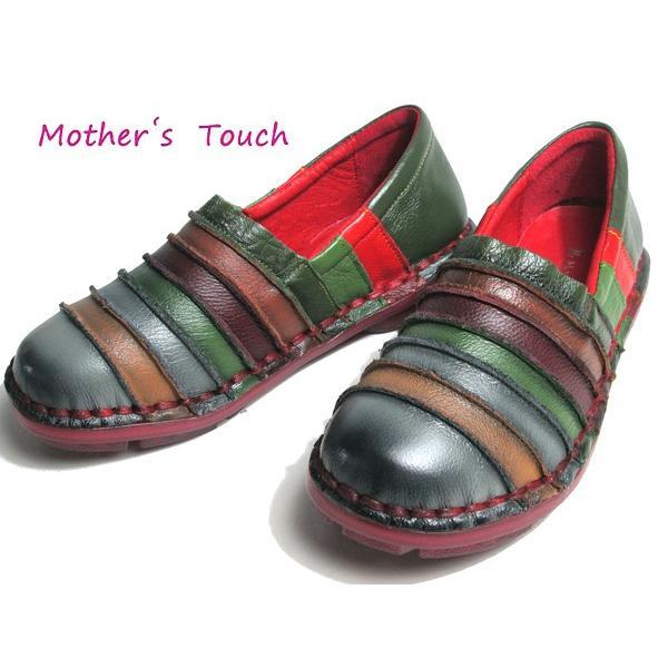 マザーズタッチ Mother's Touch マルチカラーやわらかソールシューズ グレー レディース 靴