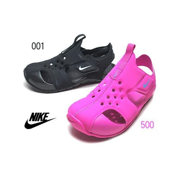 e6a3e5d802820 NIKE ナイキ サンレイ プロテクト 2 リトルキッズサンダル 靴  943826 ...