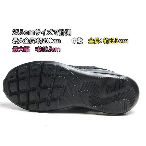 ナイキ NIKE AIRMAX OKETO エア マックス オケト ブラックブラックレーサーブルー レディース 靴|nws|03
