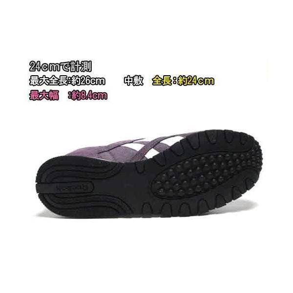 リーボック Reebok クラシック ナイロン SLIM HV ランニングスタイル スニーカー レディース 靴|nws|04
