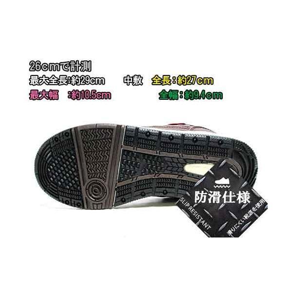 ボディグローブ BODY GLOVE スノトレ ローカット 防水防滑スニーカー メンズ 靴|nws|03