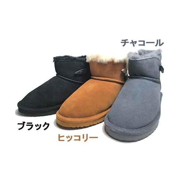 セール品 返品交換不可 ベアパウ BEARPAW ジョニー トグルボタン ムートンブーツ ショートブーツ レディース 靴