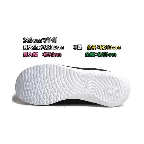 リーボック Reebok アダラ ウォーキング スニーカー ブラックホワイト レディース 靴|nws|03