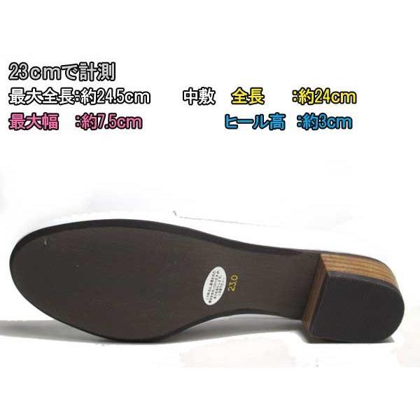 マドラスモデロ madras MODELLLO DML5050 モカスリッポン ヒールローファー レディース 靴|nws|03