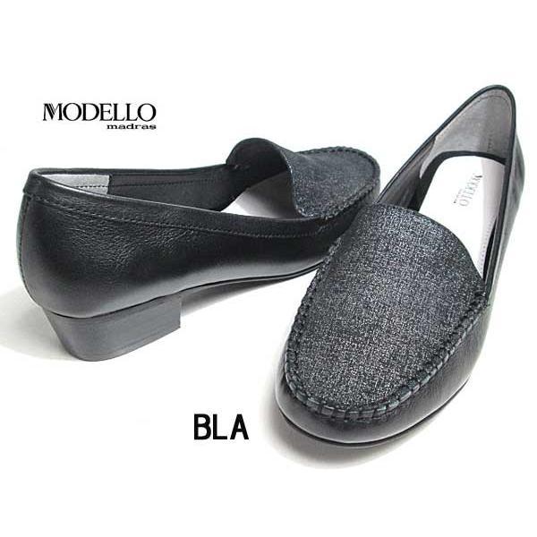マドラスモデロ madras MODELLLO DML5050 モカスリッポン ヒールローファー レディース 靴|nws|06
