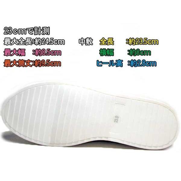 マドラスモデロ madras MODELLLO DML6001 ハイカットスニーカー レディース 靴|nws|03