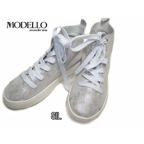 マドラスモデロ madras MODELLLO DML6001 ハイカットスニーカー レディース 靴|nws|04