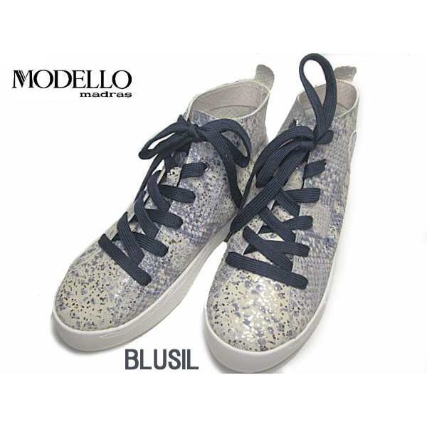 マドラスモデロ madras MODELLLO DML6001 ハイカットスニーカー レディース 靴|nws|05