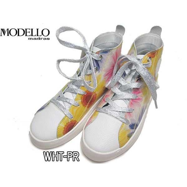 マドラスモデロ madras MODELLLO DML6001 ハイカットスニーカー レディース 靴|nws|06