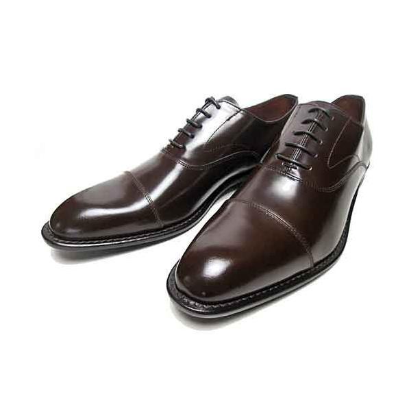ケンフォード KENFORD ビジネスシューズ ストレートチップ 撥水加工レザー仕様 メンズ 靴 |nws|03