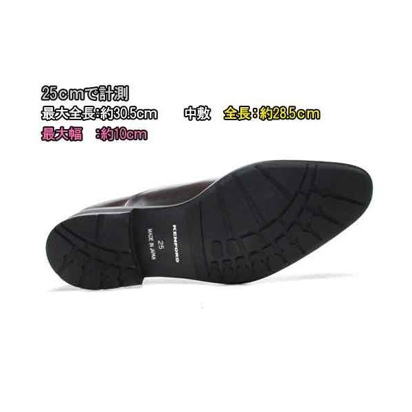 ケンフォード KENFORD ビジネスシューズ ストレートチップ 撥水加工レザー仕様 メンズ 靴 |nws|04