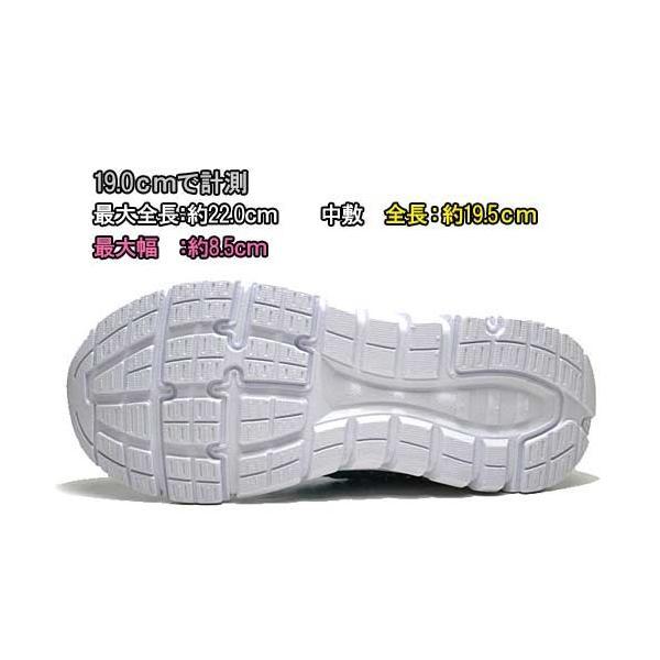 キットソン kitoson スリッポンシューズ 2WAYデザイン キッズ 靴 nws 03