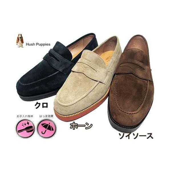 ハッシュパピーHushPuppiesオリジナルローファーメンズ靴