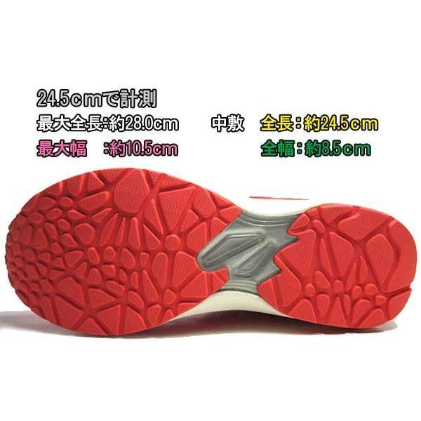 メディフォーム MEDIFOAM LSD2 MF106 ランニングスタイル レディース 靴|nws|03