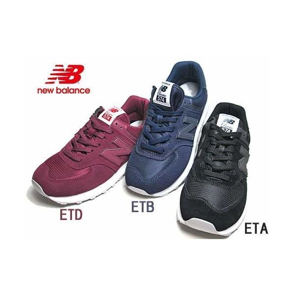 ニューバランス new balance ML574 ランニングスタイル スニーカー メンズ 靴|nws