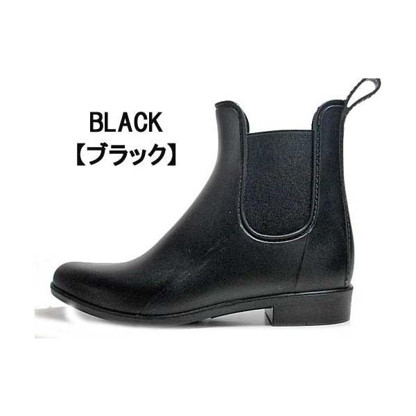 ミレディ MILADY サイドゴア ラバーレインブーツ 雨靴 長靴 レディース 靴