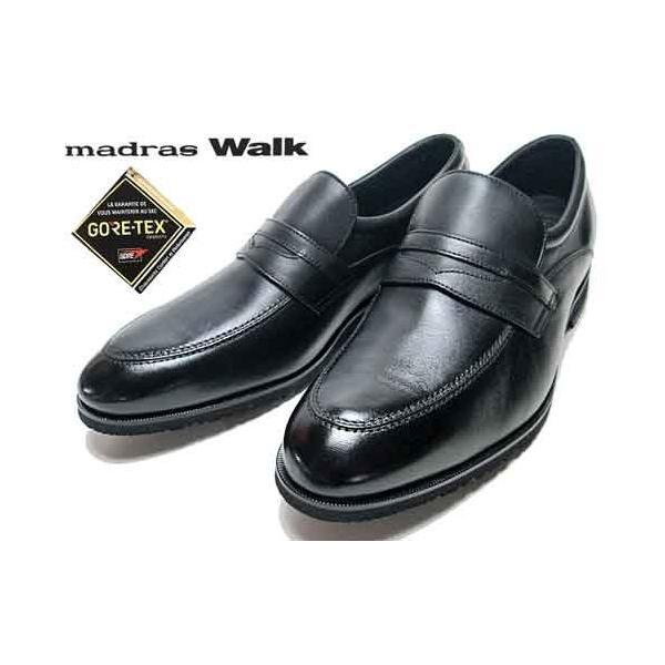 マドラスウォーク madras Walk ゴアテックスフットウェア スリッポン ビジネスシューズ ブラック メンズ 靴|nws