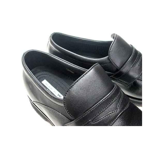 マドラスウォーク madras Walk ゴアテックスフットウェア スリッポン ビジネスシューズ ブラック メンズ 靴|nws|06