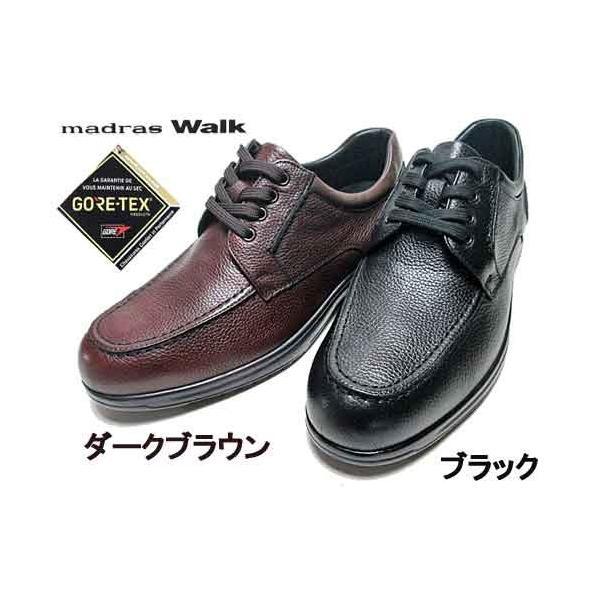 マドラスウォーク madras Walk ゴアテックスフットウェア ウォーキングシューズ メンズ 靴|nws