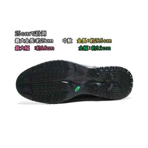 マドラスウォーク madras Walk ゴアテックスフットウェア ウォーキングシューズ メンズ 靴|nws|03