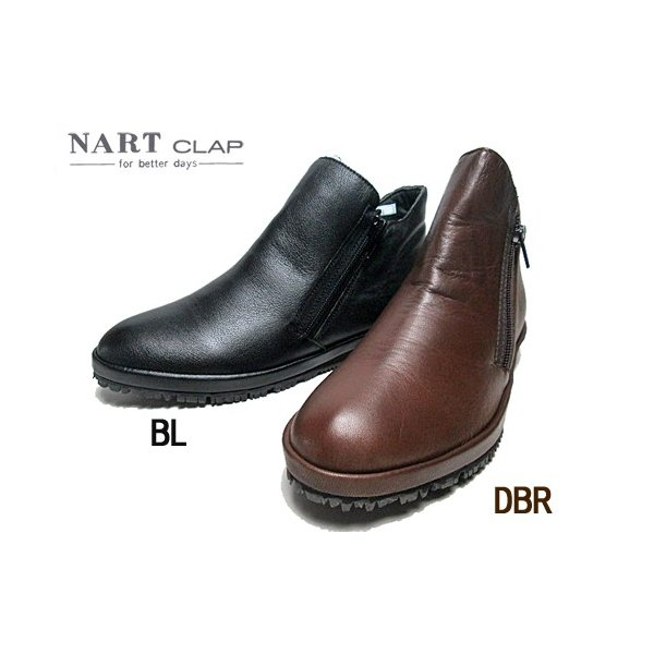 ナートクラップ NART CLAP ローウエッジショートブーツ レディース 靴