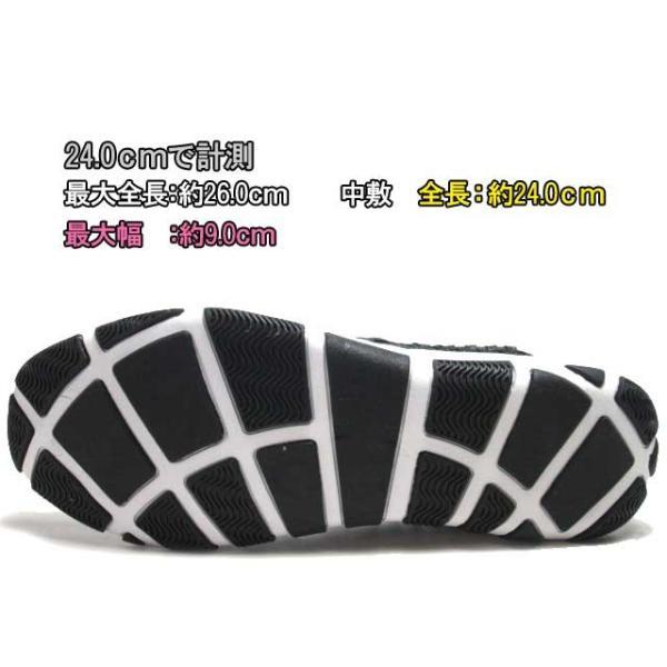 ロックスプリング ROCK SPRING CAPE HORN カジュアルシューズ レディース 靴|nws|03