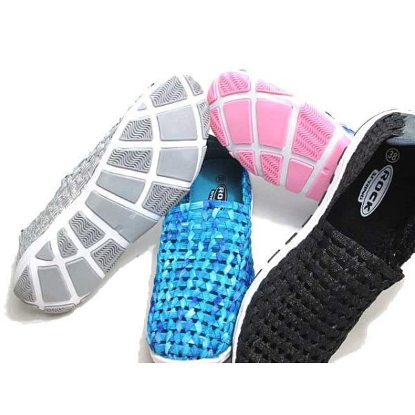 ロックスプリング ROCK SPRING CAPE HORN カジュアルシューズ レディース 靴|nws|10