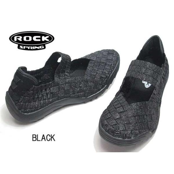 ロックスプリング ROCK SPRING IKARI カジュアルシューズ レディース 靴|nws|04