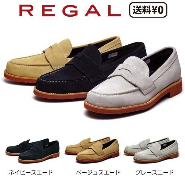 リーガル REGAL メンズカジュアル ローファー 53TR BJ ゴアテックス防水|nws
