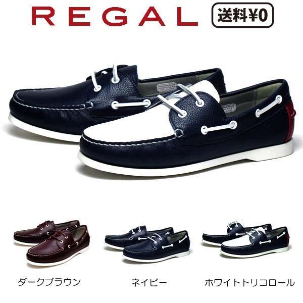 リーガル REGAL メンズカジュアル デッキシューズ 55TR AF|nws