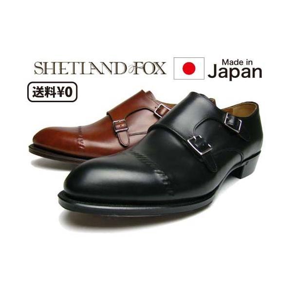 リーガル SHETLANDFOX シェットランドフォックス 014F SF メンズビジネス Wモンクストラップ|nws