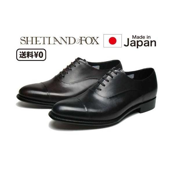 リーガル SHETLANDFOX シェットランドフォックス 055F SF メンズビジネス ストレートチップ|nws
