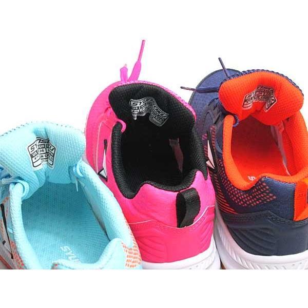 瞬足ジャパン 瞬足JAPAN SYUNSOKU JAPAN 015 ジュニアモデル スニーカー キッズ メンズ レディース 靴 nws 08