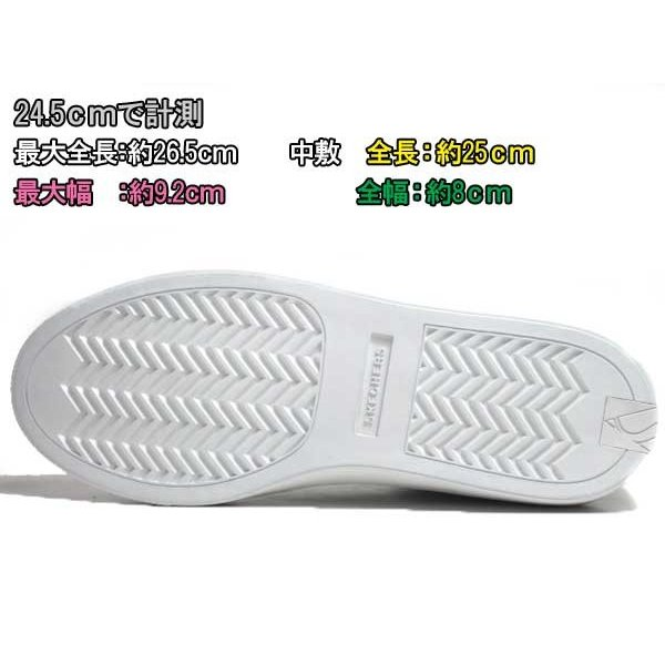 スケッチャーズ SKECHERS ウィメンズ Side Street - B Happy ホワイト レディース 靴|nws|03