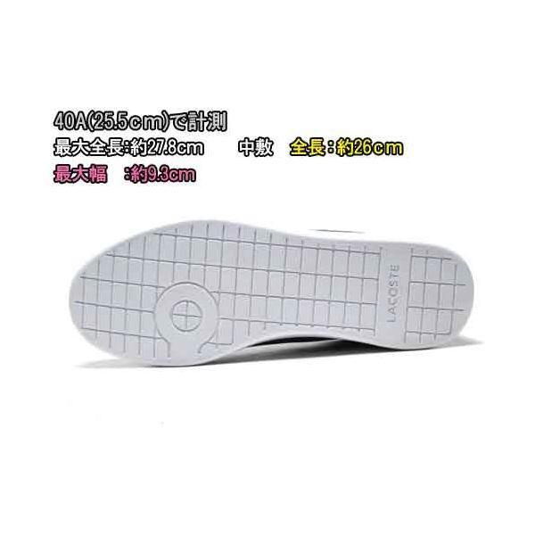 ラコステ LACOSTE カーナビー エボ  CARNABY EVO 317 3  コートタイプ スニーカー メンズ 靴|nws|03