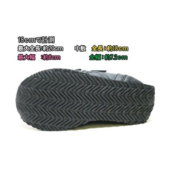 アシックス asics スクスク SUKU2 アイダホ MINI SL JP スニーカー キッズ 靴|nws|03