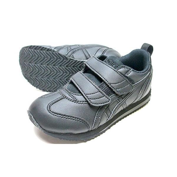 アシックス asics スクスク SUKU2 アイダホ MINI SL JP スニーカー キッズ 靴|nws|05